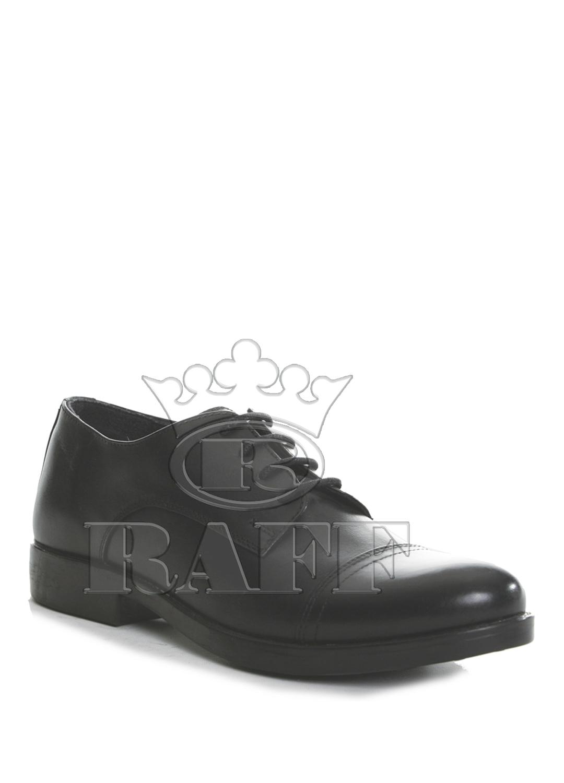 Polis Ayakkabısı