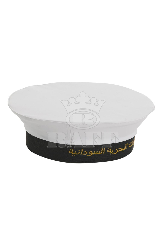 Bahriyeli Şapkası